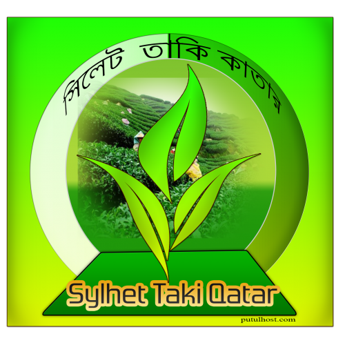 Sylhet taki qatar